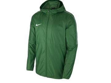 Спортивные куртки и ветровки купить в Минске  7b590a3629546